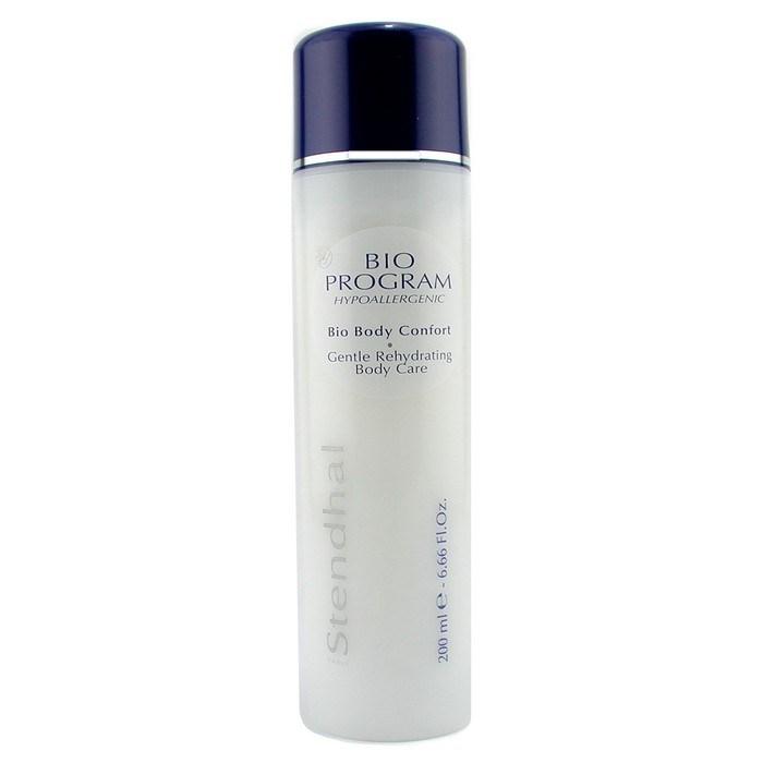 Ideal Softness Kit: Bio-Protective Cream 50ml + Immediate Bio-Soothing Mask 50ml 2pcs IBD Just Gel Polish Cleanser, 16 Ounce
