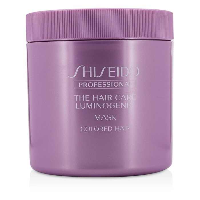 shiseido hair styling products shiseido the hair care luminogenic mask colored hair 8323